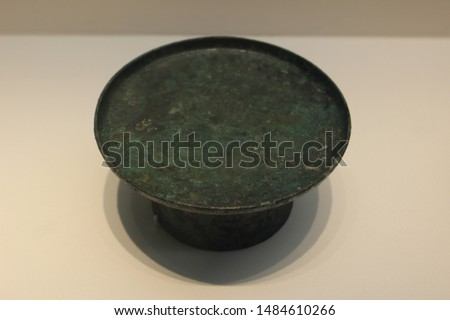 a bronze dish from the Bronze Age. #1484610266