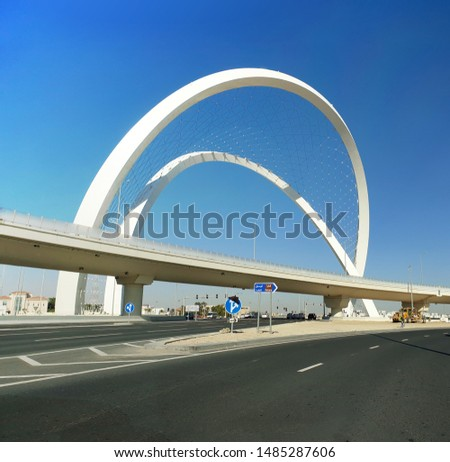 Al Wahda Artscape or 5 june arch or blockade arc landmark at the entrance of Lusail city in Doha Qatar taken at Feb 2019 #1485287606