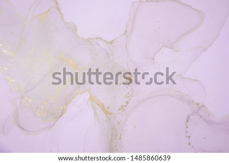 The picture is painted in alcohol ink. Abstraction will perfectly fit into a modern interior. Closeup of the painting. Colorful abstract painting background. Highly-textured oil paint. #1485860639