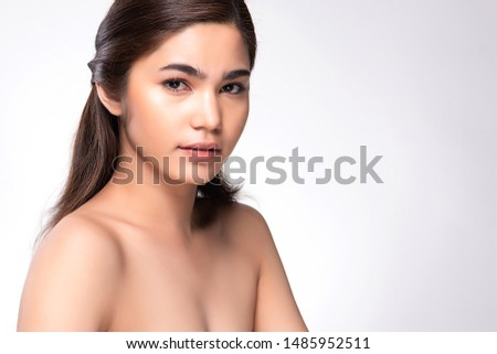 Beautiful Young Asian Woman with Clean Fresh Skin. Face care, Facial treatment, Cosmetology, beauty and spa, #1485952511