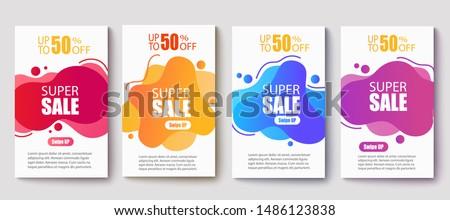 Dynamic modern fluid mobile for sale banners. Sale banner template design, Super sale special offer set.Vector illustration #1486123838
