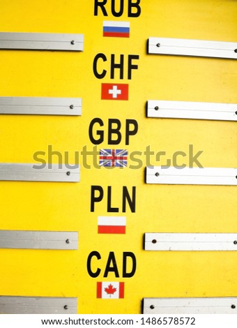 Empty information board for currency exchange rates. Different currencies. #1486578572
