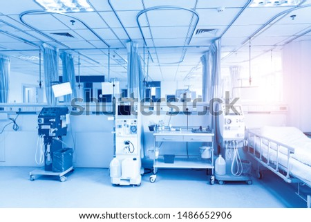 Shot of an empty hospital room #1486652906