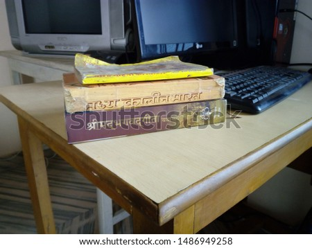 Jaipur/India-August 25, 2019: Some books were kept on a workstation in a home at Jaipur. #1486949258