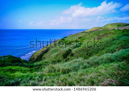 Rolling hills in Basco, Batanes Philippines #1486965206