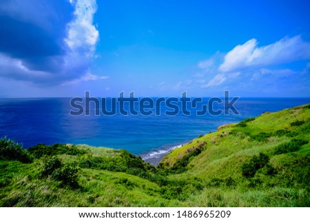 Rolling hills in Basco, Batanes Philippines #1486965209