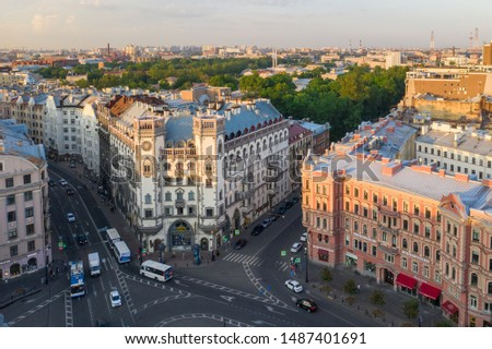ST. PETERSBURG, RUSSIA - JUNE, 2019: Area of Leo Tolstoy and the building of the Andrei Mironov Theater in St. Petersburg #1487401691