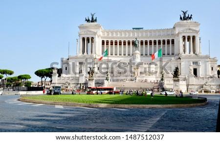 A view from the Piazza Venezia, looking towards Altare della Patria #1487512037