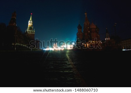 Kremlin night minimum lighting looks ominous #1488060710