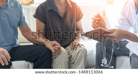 Elderly couple, ageing senior patients having exam and family consultation in clinic with doctor, physician or therapist on menopause illness, mental health care, and geriatric syndrome screening Royalty-Free Stock Photo #1488113066