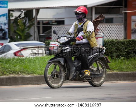 Chiangmai, Thailand - August 20 2019: Private Honda Wave Motorcycle. On road no.1001 8 km from Chiangmai city. #1488116987