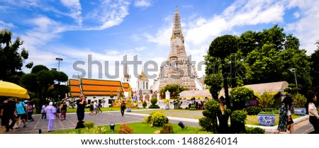 Bangkok,Thailand - July,17,2019 :Pagoda at Wat Arun temple, One of the famous temple in Thailand , This temple has many foreign visitors visiting each day, Bangkok , Thailand. #1488264014