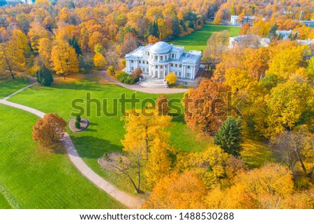 Saint-Petersburg. Panorama of Elagin island with quadrocopter. The Palace in the autumn Park. Autumn in St. Petersburg. Autumn holidays in Russia. View of the Park and the Palace from above. #1488530288