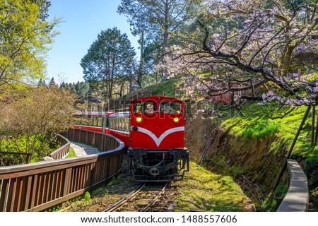railway in alishan forest recreaction area in Taiwan #1488557606