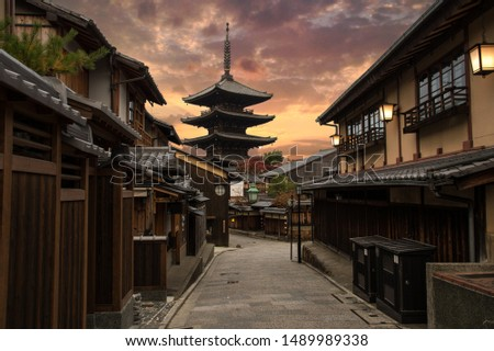 traditional street of higashiyama district in Kyoto old town, Japan #1489989338