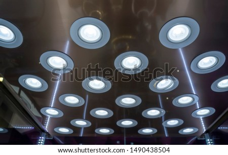 Light fixtures suspended ceiling, and Lighting equipment #1490438504