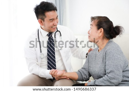 Asian young Doctor talking with Senior woman in hospital #1490686337