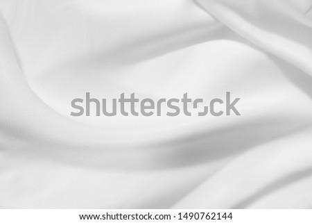 Soft focus white silk fabric texture background #1490762144