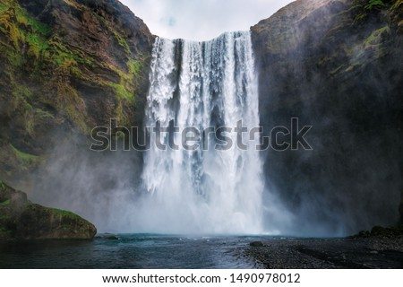 beautiful skogafoss waterfall in Iceland Royalty-Free Stock Photo #1490978012