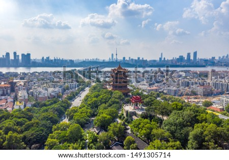 """The yellow crane tower , located on snake hill in Wuhan, is one of the three famous towers south of yangtze river,China.4 Chinese letters on tower is """"Nang Xiong Gao Gong"""" means """"amazing heaven"""" #1491305714"""
