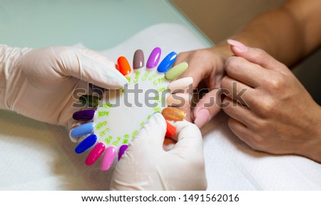 color table for the decoration of the nails #1491562016