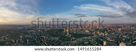 Kyiv aerial panorama. Summer sunset #1491615284