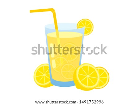 Glass of lemonade with lemons illustration. Halved lemon icon. Glass of lemonade isolated on a white background. Lemon slice icon. Yellow lemon illustration