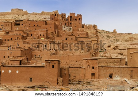 UNESCO World Heritage Site, Amazing view of Kasbah Ait Ben Haddou near Ouarzazate in the Atlas Mountains of Morocco. #1491848159