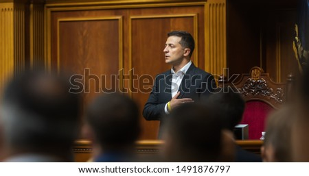 KYIV, UKRAINE - Aug. 29, 2019: President of Ukraine Volodymyr Zelensky during the session of the Verkhovna Rada of Ukraine of the ninth convocation #1491876797