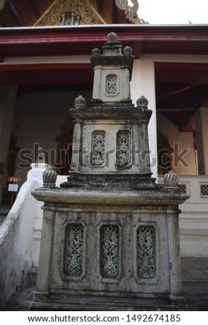 Bangkok Thailand  03/04/2017  buddhist temple tourist attraction  #1492674185