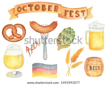Set of elements beer, sausage, pretzel, flag, barrel, glass for oktoberfest. Hand drawn watercolour painting on white background clip art graphic elements for creative design and printable decor.