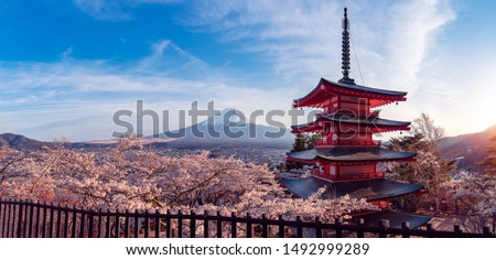 panorama of kimono traditional dress at Landmark of japan Chureito red Pagoda and Mt. Fuji in Fujiyoshid #1492999289