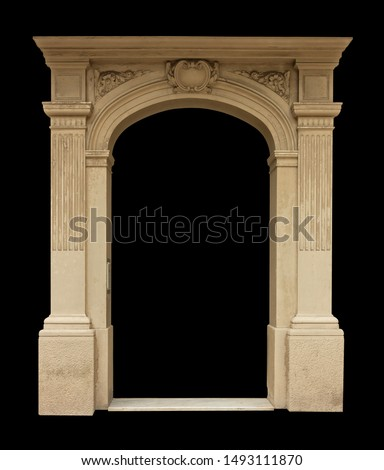 On the streets in Georgia, public places. Elements of architectural decorations of buildings, doorways and arches, plaster moldings, plaster patterns.  Royalty-Free Stock Photo #1493111870