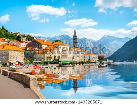 Historic city of Perast at Bay of Kotor in summer, Montenegro #1493205071