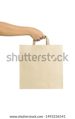 Hand holding paper bag, stop and say no to plastic #1493236541