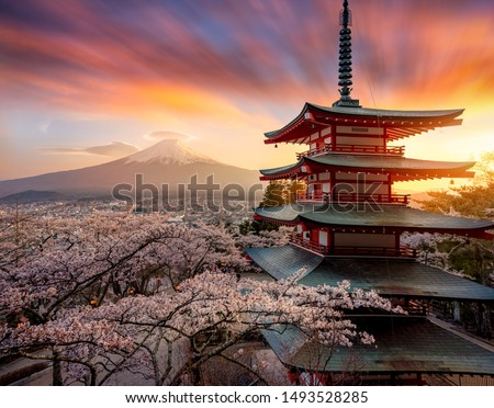 Fujiyoshida, Japan Beautiful view of mountain Fuji and Chureito pagoda at sunset, japan in the spring with cherry blossoms #1493528285