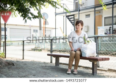 Woman having a shopping bag #1493721077