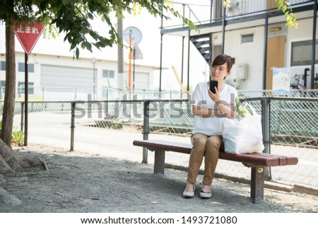 Woman having a shopping bag #1493721080