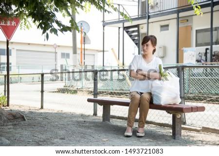 Woman having a shopping bag #1493721083