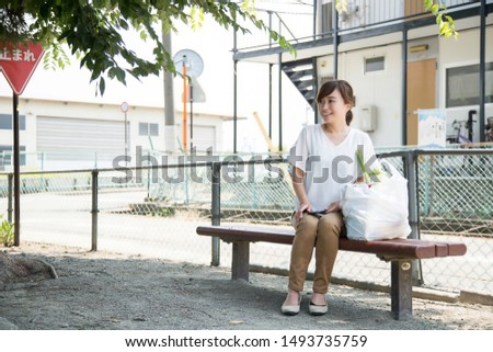 Woman having a shopping bag #1493735759