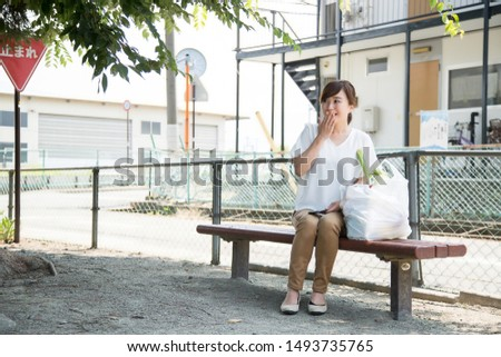 Woman having a shopping bag #1493735765