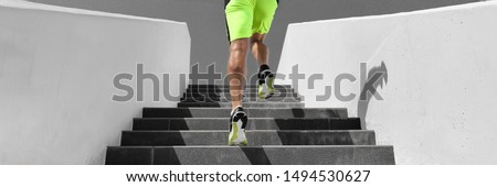 Stairs workout runner man running up climbing stair outdoor gym cardio hiit interval run training panoramic banner background. #1494530627