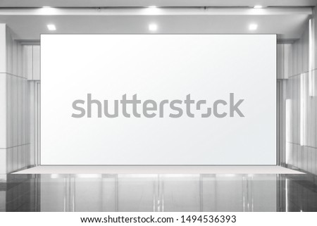 Fabric Pop Up basic unit Advertising banner media display backdrop, empty background, 16:9 Panoramic banner #1494536393