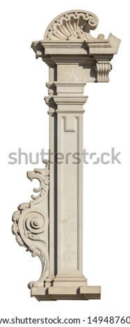 Elements of architectural decorations of buildings, columns and tops, gypsum stucco molding, wall texture and patterns. On the streets in Barcelona, public places. #1494876065