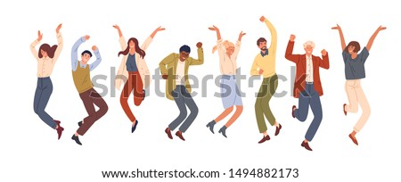 Happy jumping office workers flat vector illustration. Cheerful corporate employees cartoon characters set. Young male and female students in casual clothes isolated clipart. Diverse group of people. Royalty-Free Stock Photo #1494882173