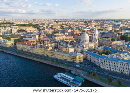 ST. PETERSBURG, RUSSIA - JULY, 2019: Russia. Saint-Petersburg. Catherine's Church on Vasilievsky Island. Top View the town. #1495681175