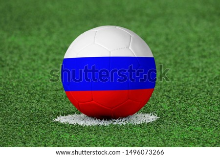 Flag of Russia on Football Russia Flag on soccer ball #1496073266
