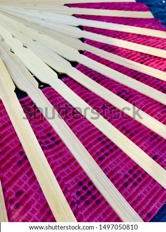 Pink fan pattern background pattern #1497050810