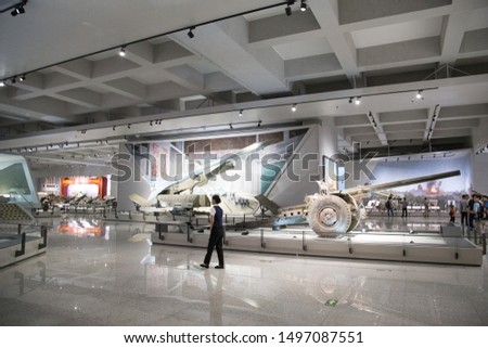 BEIJING, CHINA, JUNE 10, 2018: interior of Military Museum of the Chinese People's Revolution #1497087551