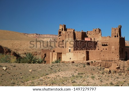 Morocco Kasbah on the way to the High Atlante #1497279797